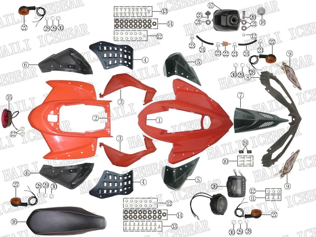 Haili SP307 Ersatzteile Verkleidung